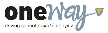 Σχολή οδηγών OneWay Λευκωσία