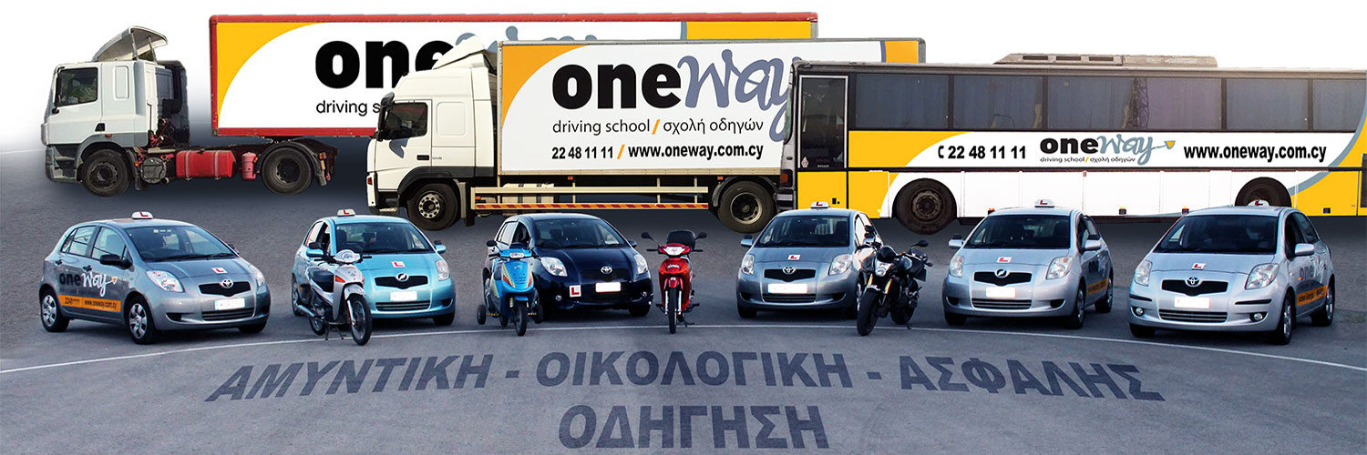Driving school nicosia