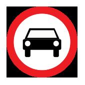 Απαγορεύεται η διέλευση σε μηχανοκίνητα εκτός από δίτροχες μοτοσικλέτες
