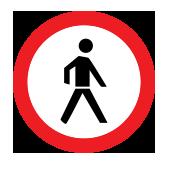 Απαγορεύεται η διέλευση στους πεζούς