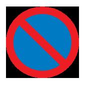 Απαγορεύεται η στάθμευση