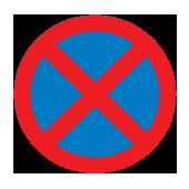 Απαγορεύεται η στάση και η στάθμευση
