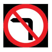 Απαγορεύεται η στροφή αριστερά