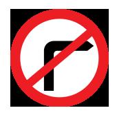 Απαγορεύεται η στροφή δεξιά