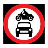 Απαγορεύεται η διέλευση σε μηχανοκίνητα οχήματα
