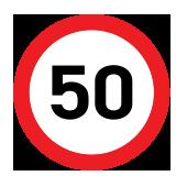 Ο αναγραφόμενος αριθμός δείχνει το ανώτατο όριο ταχύτητας π.χ. 50 χιλιόμετραώρα