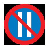 Στάθμευση εκ περιτροπής Απαγορεύεται η στάθμευση κατα τις ημερομηνίες με ζυγό αριθμό π.χ. 12 του μήνα