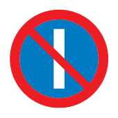 Στάθμευση εκ περιτροπής. Απαγορεύεται η στάθμευση κατα τις ημερομηνίες με μονό αριθμό π.χ. 11 του μήνα