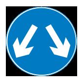 Υποχρεωτική διέλευση από δεξιά ή αριστερά της νησίδας ή άλλου εμποδίου