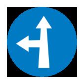 Υποχρεωτική κατεύθυνση πορείας εμπρός ή αριστερά